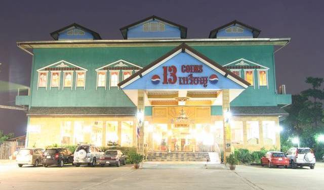 13 Coins Airport Hotel Minburi -  Bang Kho Laem 7 photos
