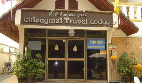 Chiang Mai Travel Lodge -  Amphoe Muang 7 photos