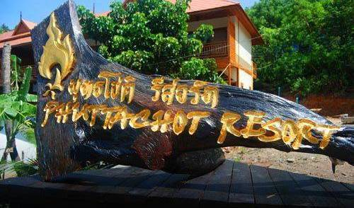 Phuttachot Resort - Search for free rooms and guaranteed low rates in Phi Phi Island 12 photos
