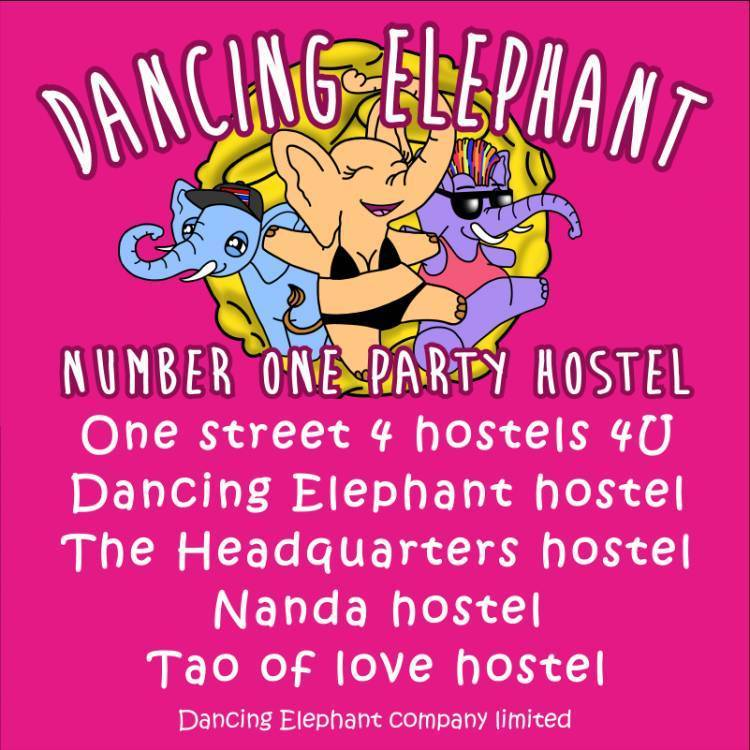 Dancing Elephant Co Ltd, Haad Rin, Thailand, Thailand hostels and hotels