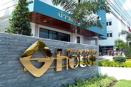 G.House, Hua Hin, Thailand, Thailand hostels and hotels