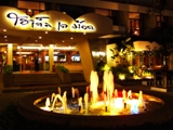 Hotel De Moc, Bangkok, Thailand, gift certificates available for hostels in Bangkok