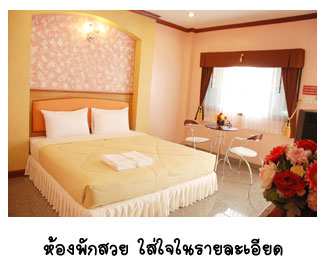 Martina Hotel, Surin, Thailand, best party bed & breakfasts in Surin