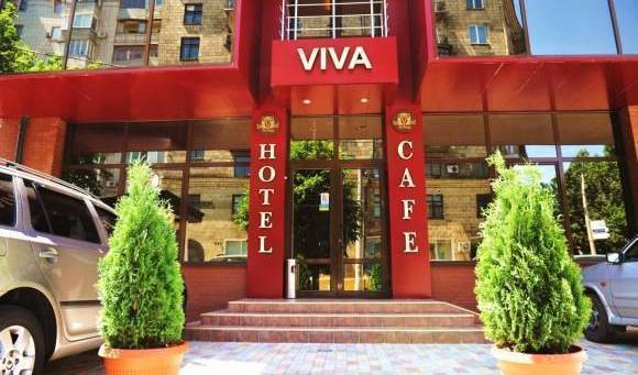 Hotel Viva - Search available rooms and beds for hostel and hotel reservations in Kharkiv 20 photos