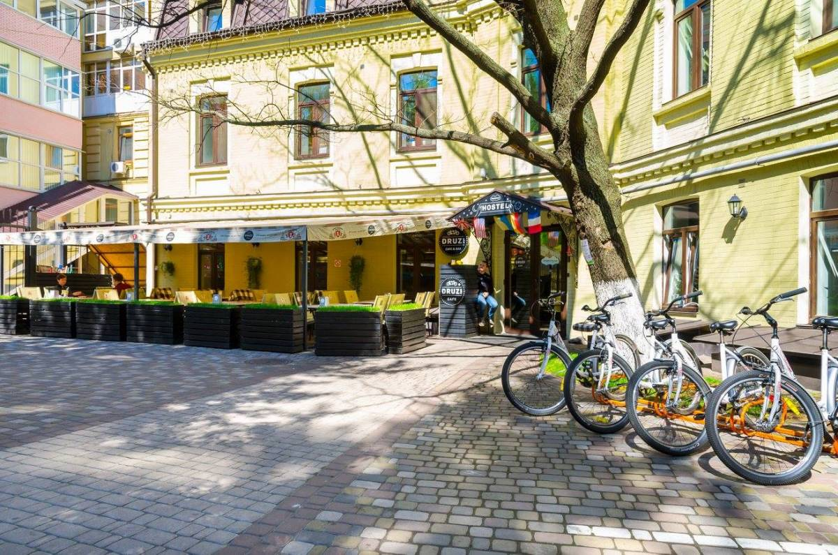 Dream House Hostel, Kiev, Ukraine, Ukraine hostels and hotels