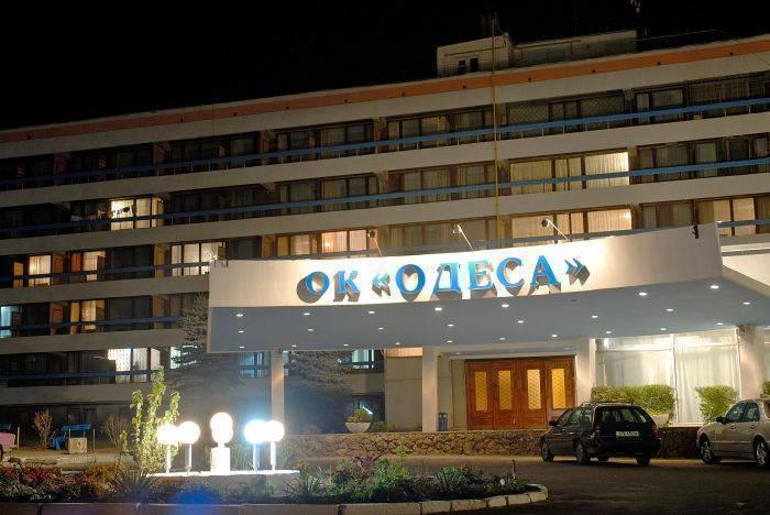 Ok Odessa, Odesa, Ukraine, Ukraine bed and breakfasts and hotels