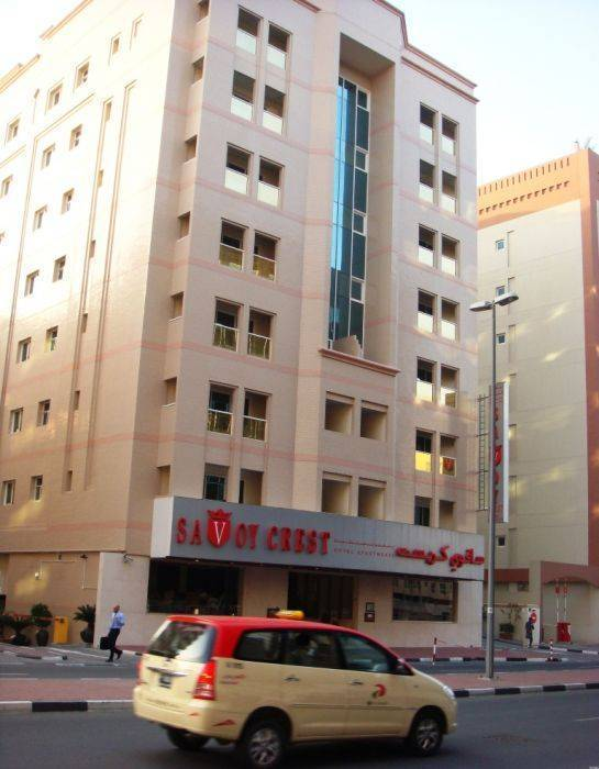 Savoy Crest Hotel Apartments, Dubai, United Arab Emirates, United Arab Emirates bed and breakfasts och hotell