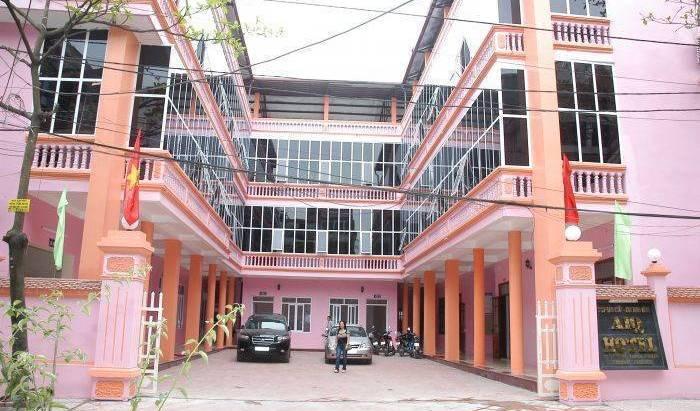 Aiq Hotel 1 photo