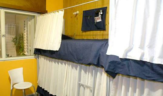 Cordoba 4 Beds Hostel - Search available rooms and beds for hostel and hotel reservations in Cordoba, AR 8 photos
