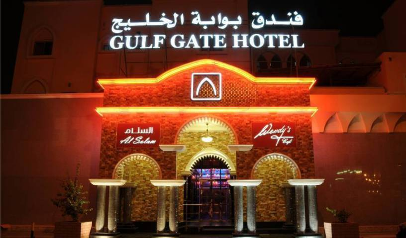 Gulf Gate Hotel -  Manama, low cost lodging 11 photos