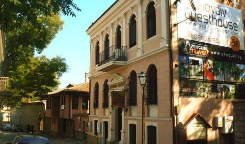 Hostel Plovdiv Guest House - Get cheap hostel rates and check availability in Plovdiv 1 photo