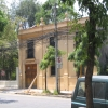 Kasatobalaba, Santiago, Chile, Chile hostels and hotels