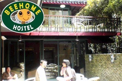Beehome Hostel, Shanghai, China, Onde ficar, albergues, mochileiros e apartamentos dentro Shanghai