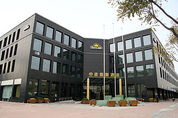 Beijing Days Inn Joiest, Beijing, China, China hostels and hotels