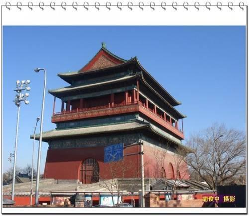 Beijing Homekey Hotel, Beijing, China, China hostels and hotels