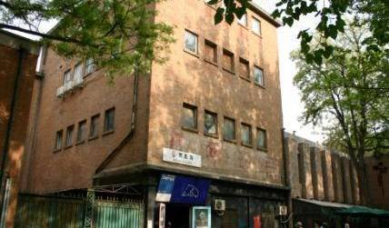 Artstel Beijing - Get cheap hostel rates and check availability in Beijing 12 photos