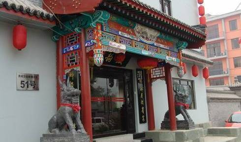 Beijing Drum Tower Youth Hostel - Get cheap hostel rates and check availability in Beijing, cheap hostels 6 photos