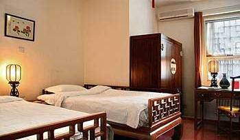 Beijing Sihe Courtyard Hotel - Get cheap hostel rates and check availability in Beijing 35 photos
