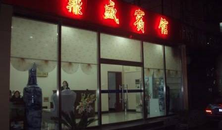 Dream Castle 2 - Get cheap hostel rates and check availability in Beijing 3 photos