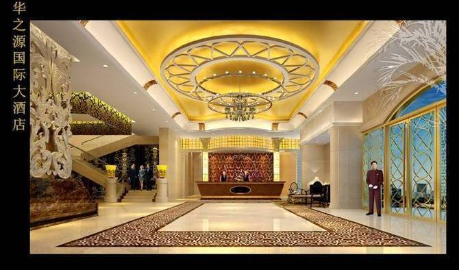 Mandarin Spring Hotel - Get cheap hostel rates and check availability in Guangzhou 16 photos