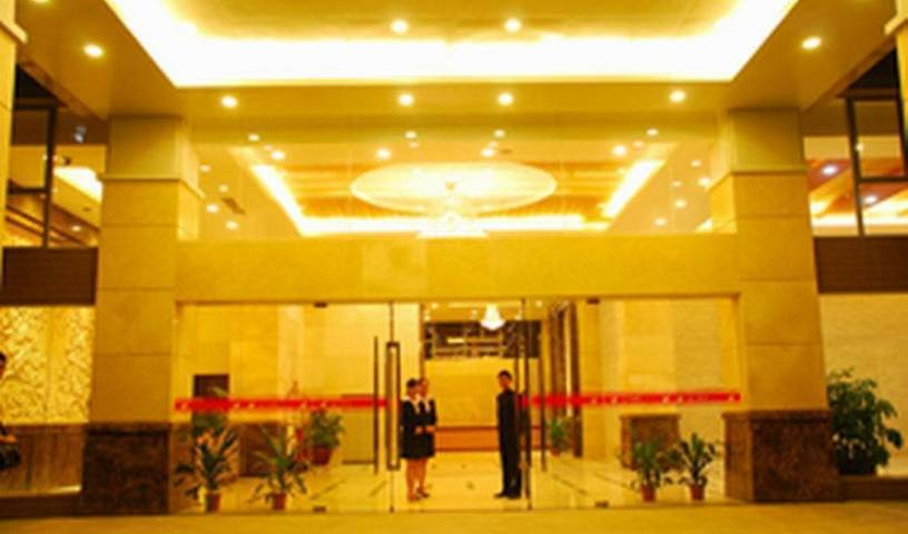 Pazhou Hotel - Search for free rooms and guaranteed low rates in Guangzhou 8 photos