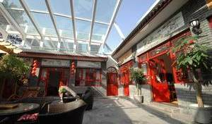 YE ER International Business Conference, Hebei, China hostels and hotels 1 photo