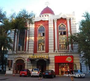 Harbin Kazy Backpackers Hostel, Harbin, China, China hostels and hotels
