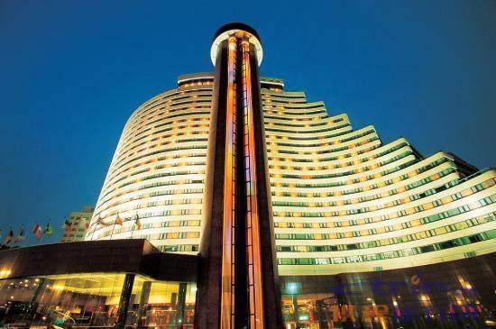 Hua Ting Hotel Shanghai, Shanghai, China, Melhores albergues de luxo dentro Shanghai