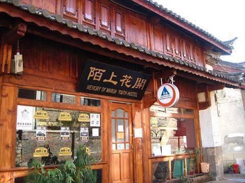 Lijiaing Memory Of March Youth Hostel, Lijiang, China, China hostels and hotels