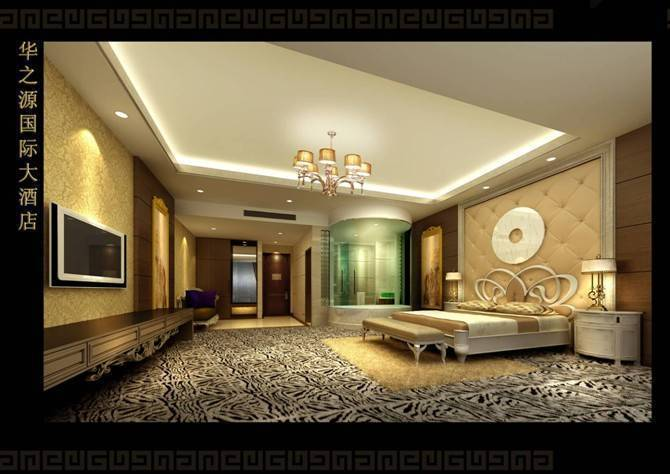 Mandarin Spring Hotel, Guangzhou, China, highly recommended travel booking site in Guangzhou