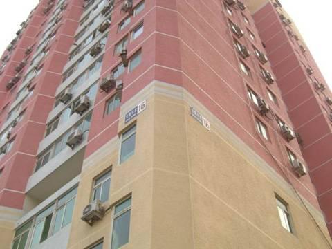 New City Plaza Apartment, Beijing, China, China hostels and hotels