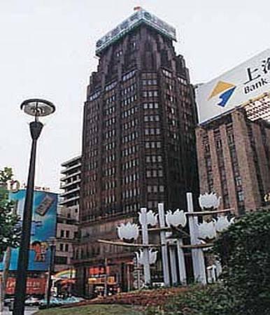 Park Hotel Shanghai, Shanghai, China, Albergues da juventude e albergues mochileiros com as melhores praias dentro Shanghai