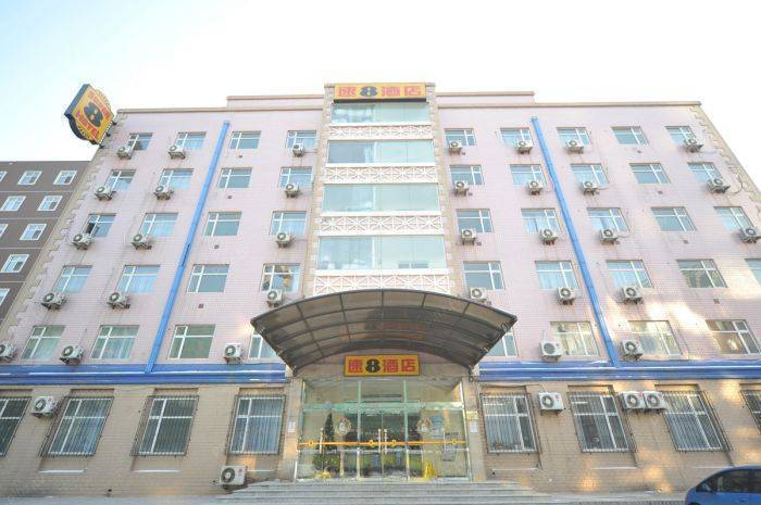 Super 8 Hotel Beijing Guomao, Beijing, China, travel locations with hostels and backpackers in Beijing