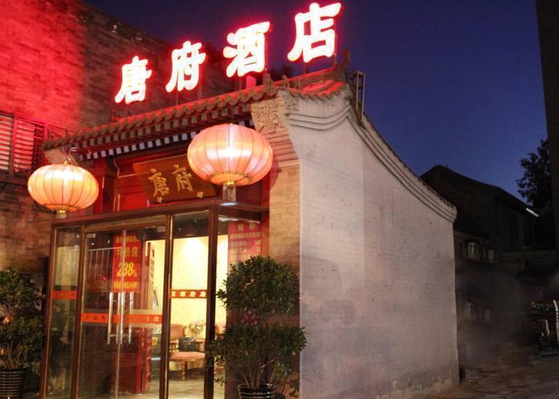 Tang House Hostel, Beijing, China, China hostellit ja hotellit