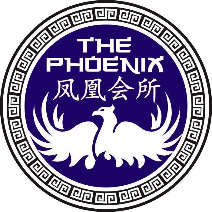 The Phoenix, Shanghai, China, China hostellit ja hotellit