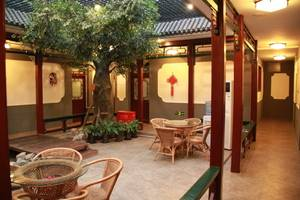 Xiao Yuan Alley Courtyard Hotel, Beijing, China, alennus lomat sisään Beijing
