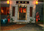Yangshuo Village Inn, Guilin, China, live like a local while staying at a hostel in Guilin