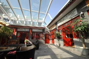 YE ER International Business Conference, Beijing, China, China hostels and hotels