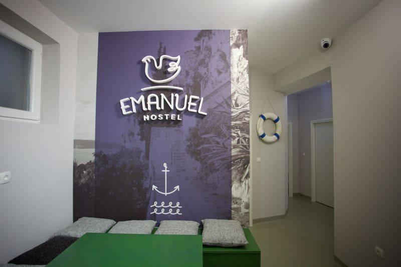 Hostel Emanuel, Split, Croatia, best beach bed & breakfasts and hotels in Split