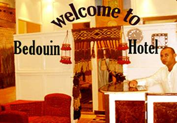 Bedouin Hotel, Cairo, Egypt, Egypt hostels and hotels