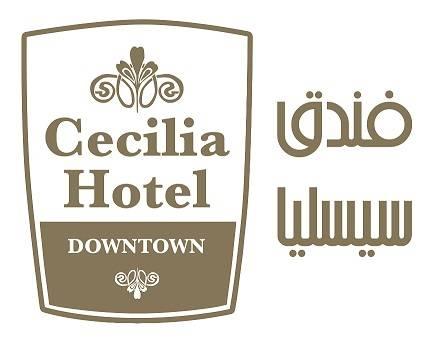 Cecilia Hotel, Cairo, Egypt, Egypt ベッド&ブレックファストやホテル