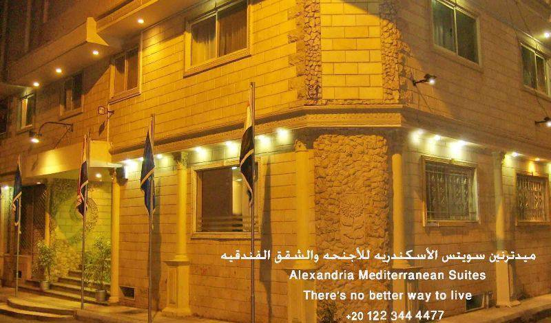 Mediterranean Suites - Search available rooms and beds for hostel and hotel reservations in Alexandria 9 photos