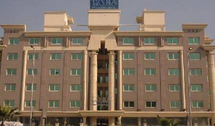 Tiba Pyramids Hotel - Search for free rooms and guaranteed low rates in Al Jizah 6 photos