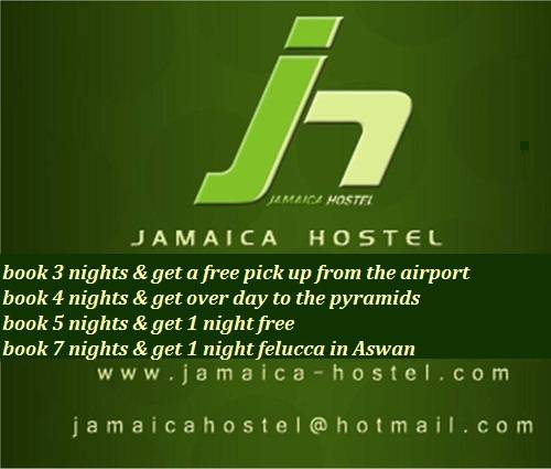Jamaica Hostel, Cairo, Egypt, discount holidays in Cairo