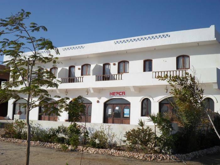 Rihana Guest House, Marsa al `Alam, Egypt, Egypt bed and breakfasts and hotels