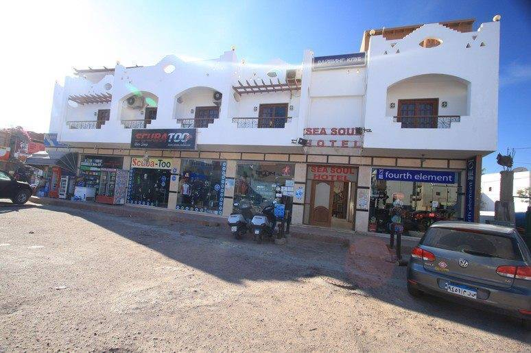 Sea Soul Hotel, Dahab, Egypt, Egypt bed and breakfasts and hotels