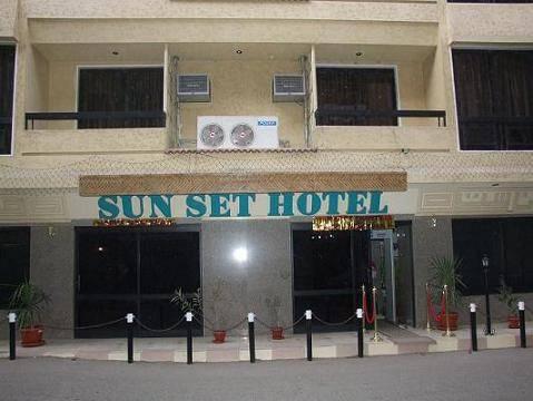 Sunset Hotel, Luxor, Egypt, Egypt hostels and hotels