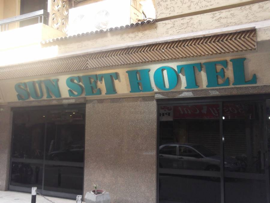 Sunset Hotel, Qina, Egypt, top travel destinations in Qina