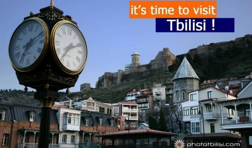 Mia Guesthouse Tbilisi 22 photos