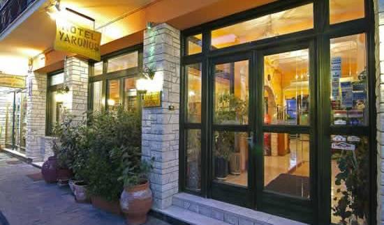 Hotel Varonos 7 photos